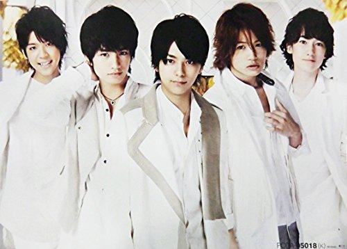 ポスター ★ Sexy Zone 2013 「バィバィDuバィ〜See you again〜」 初回盤K 特典 B3