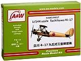 1/144 立川 キ-17 九五式三型練習機