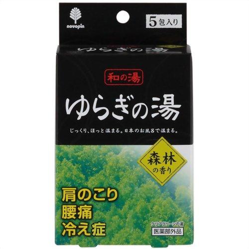 紀陽 ゆらぎの湯森林 25g×5包