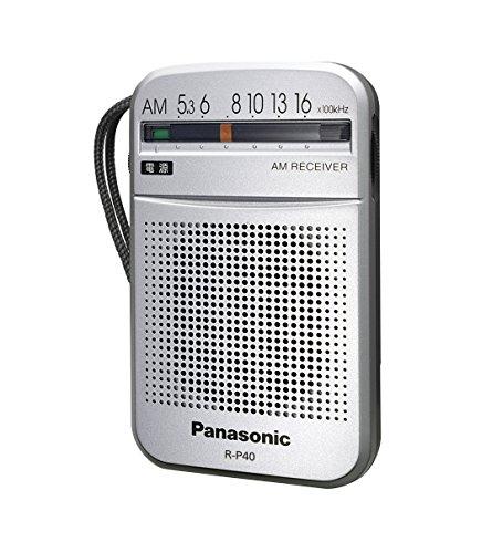 パナソニック AM 1バンドレシーバー ラジオ シルバー R-P40-S