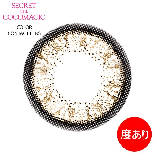 SECRET THE COCOMAGIC シークレットミディアムブラウン0.50 14.0
