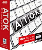 ATOK 2013 for Mac [�ץ�ߥ���] �̾���