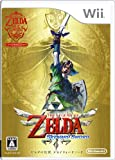 The Legend of Zelda: Skyward Sword (w/CD gift) [Japan Import]