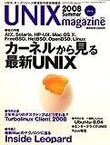 UNIX MAGAZINE (ユニックス マガジン) 2008年 07月号 [雑誌]