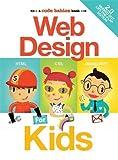 Web Design for Kids 2.0