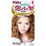 Dariya PALTY Bubble Pack Hair Color Custard Beige