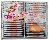 福島 白桃クッキー32枚入