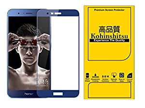 Kohinshitsu Honor 8 Pro Screen Guard - Kohinshitsu 3D Tempered Glass Screen Protector for Honor 8 Pro Mobile Phone 2017 Model - Blue Color
