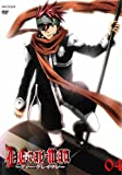 D.Gray-man  04 [DVD]