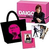 DAIGO TV Premium Package[DVD]