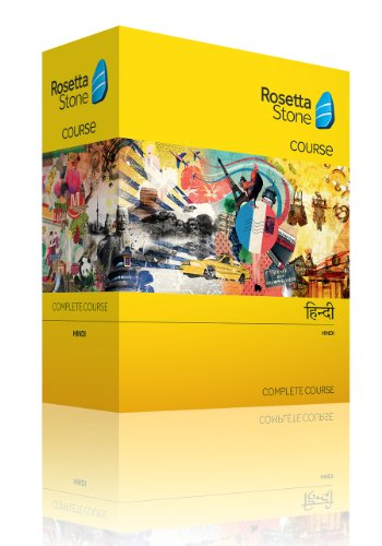 Rosetta Stone Hindi Complete Course (PC/Mac)