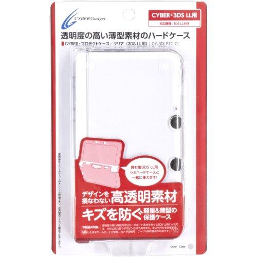CYBER・プロテクトケース (3DS LL用) クリア