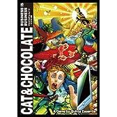 キャット&チョコレート/ビジネス編