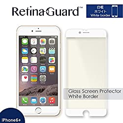 RetinaGuard Anti-UV, Anti-blue Light Tempered Glass Screen protector for iPhone6S Plus / 6 Plus (White border) - SGS & Intertek Tested - Blocks Excessive Harmful Blue Light, Reduce Eye Fatigue and Eye Strain