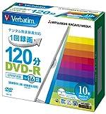 三菱化学メディア Verbatim DVD-R(CPRM) 1回録画用 120分 1-16倍速 5mmケース 10枚パック ワイド印刷対応 ホワイトレーベル VHR12JP10V1