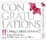 Congratulations!! TAKARAZUKA 100th Anniversary Disc(DVD付)