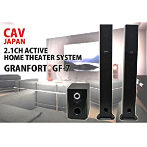 【クリックでお店のこの商品のページへ】CAV JAPAN 2.1ch ホームシアターシステム GRANFORT GF-7: 家電・カメラ
