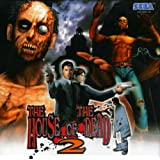 House Of The Dead 2 (Dreamcast)