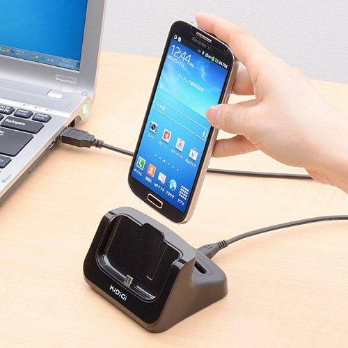 サンワダイレクト GALAXY S4 バッテリー充電対応クレードル 充電スタンド 同期 対応 500-USB029