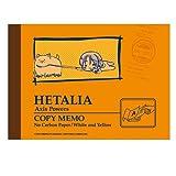 ヒサゴ もえぶん ヘタリアコピーメモ/イタリア HG4001