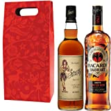 Spiced Rum Duo Xmas Gift Set