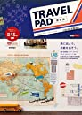 TRAVEL PAD �f�ޏW (design parts collection)