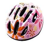 【On Dolce】 ヘルメット 子ども 用 キッズ 幼児 自転車 45~56cm 軽量 サイクリングヘルメット 調整可能 HEL002 (ピンク/花)