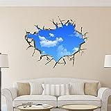 Auralum ウォールステッカー 壁のひび割れ穴 青空 だまし絵 アート インテリアシール 窓枠 壁デコレーション 北欧風 DIY リビング