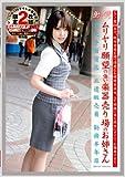 働くオンナ SP(2枚組) [DVD]