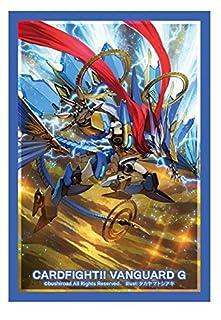 ブシロードスリーブコレクション ミニ Vol.234 カードファイト!! ヴァンガードG 『クロノドラゴン・GG』