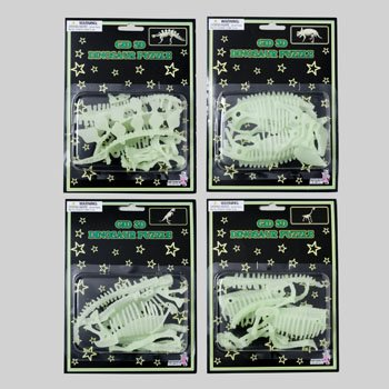 PUZZLE 3D DINOSAUR GLOW IN DARK 4ASST STYLES GOV LOGO BLISTER CD, Case Pack of 48 (Direct Gov compare prices)