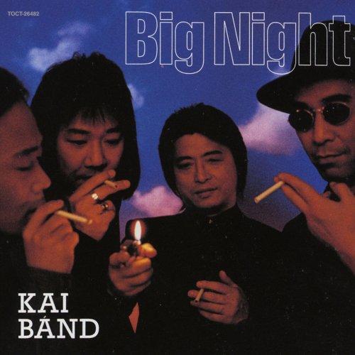 BIG NIGHT(紙ジャケット仕様)