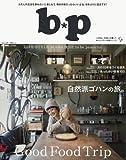 b*p 2016年 01 月号 [雑誌]: BE-PAL 増刊