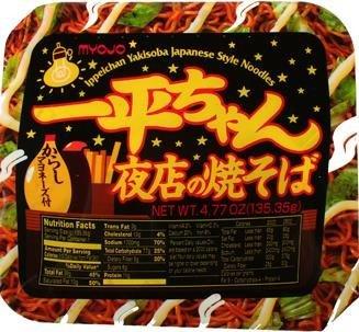 myojo-ippei-chan-instant-yakisoba-noodles-477oz-tubs-pack-of-12
