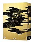 「信長の野望」 30周年記念歴代タイトル全集