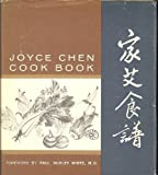 Joyce Chen Cook Book (English and Traditional Chinese Edition)