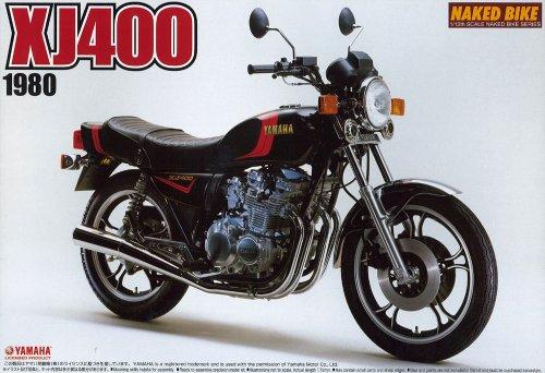 1/12 ネイキッドバイク No.84 ヤマハ XJ400