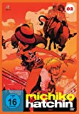 echange, troc Michiko & Hatchin - Vol.2 [Import allemand]