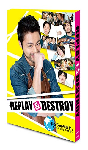REPLAY & DESTROY[Blu-ray/ブルーレイ]