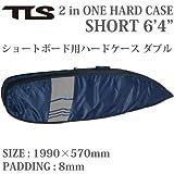 """サーフボードケース TOOLS ツールス ショートボード用 ダブルハードケース 2 in one HARD CASE SHORT 6'4"""" サーフィン"""