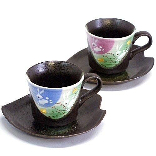九谷焼 陶器 ペア コーヒーカップ&ソーサー はねうさぎ