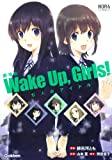 ����ǡ�Wake Up,Girls! ���ͤΥ����ɥ�� (�Ρ��饳�ߥå���)