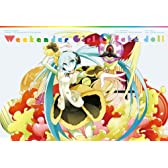 Weekender Girl / fake doll[](CD+DVD+ Weekender Girl)
