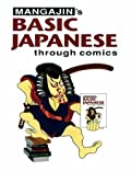 Mangajin's Basic Japanese through Comics Part 1