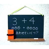 日本理化学 ちいさな黒板 緑 SB-GR