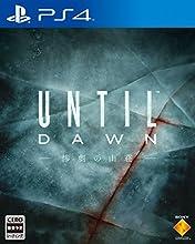 Until Dawn -惨劇の山荘- Amazon.co.jp限定特典付