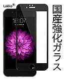 Lakko Apple iphone 6 plus / iphone 6s plus 液晶保護ガラスフィルム 9H 飛散防止 5.5インチ 日本板硝子社国産ガラス採用 全面 (黒)