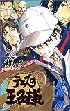 テニスの王子様 40.5―公式ファンブック (ジャンプコミックス)