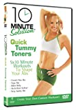 echange, troc 10 Minute Solution - Quick Tummy Toners [Import anglais]