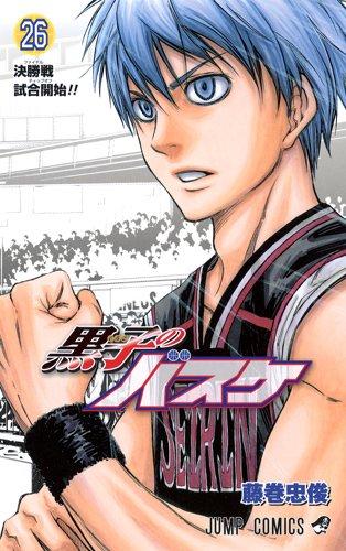 黒子のバスケ 26 (ジャンプコミックス)